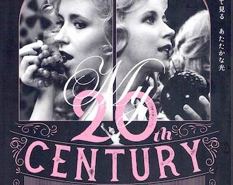 My Twentieth Century | 80s Hungarian Classic, Ildiko Enyedi | 2019 print | Japanese chirashi film poster