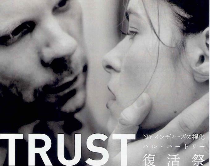 Trust Hartley: Hal Hartley Retrospective | 90s Independent Classic | 2018 print, gatefold | Japanese chirashi film poster