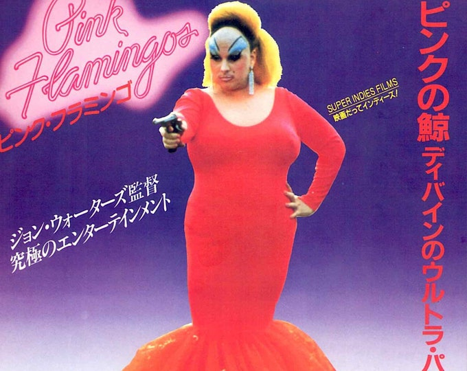 Pink Flamingos + Female Trouble   70s Cult Movies, Divine, John Waters   1985 original print   vintage Japanese chirashi film poster