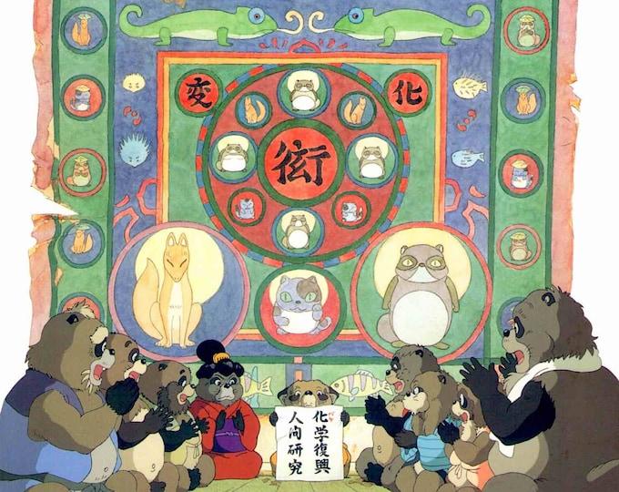 Pom Poko   90s Studio Ghibli Anime   1994 original print   vintage Japanese chirashi film poster
