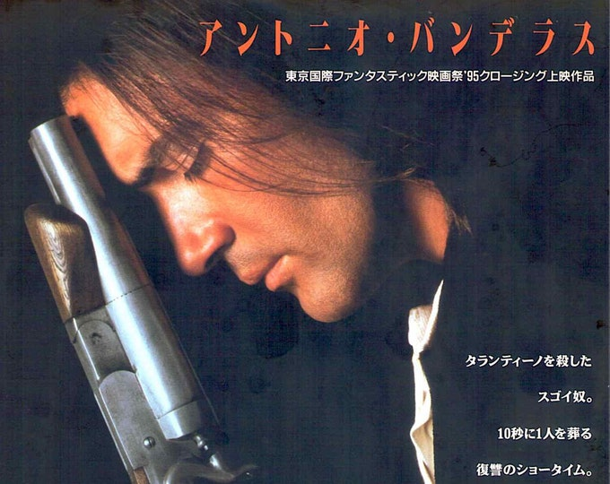 Desperado | 90s Cult Movie, Antonio Banderas, Robert Rodriguez | 1995 original print | vintage Japanese chirashi film poster
