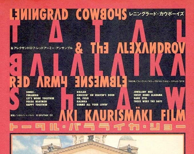 Total Balalaika Show | 90s Cult Classic, Aki Kaurismaki | 1994 original print | vintage Japanese chirashi film poster