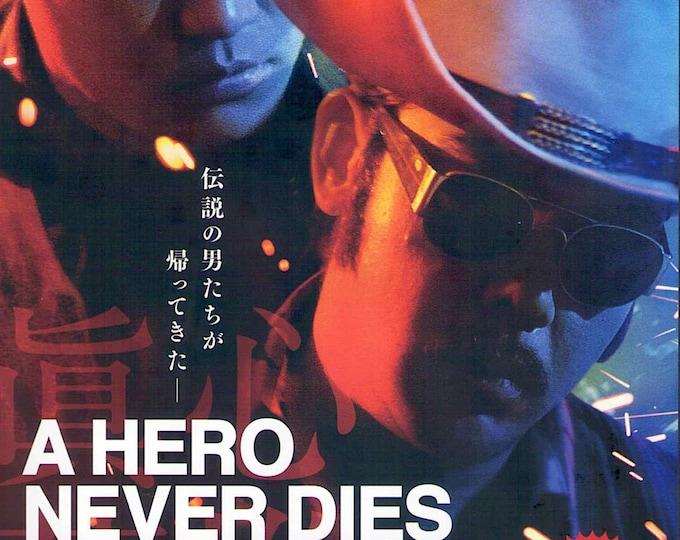 A Hero Never Dies (B) | 90s Hong Kong Classic, Leon Lai, Johnnie To | 2014 print | Japanese chirashi film poster
