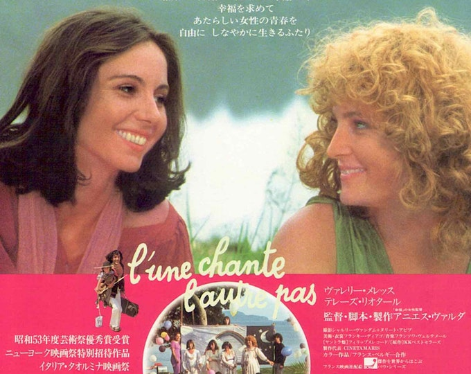 One Sings, The Other Doesn't   70s French Classic, Agnes Varda   1979 original print   vintage Japanese chirashi film poster
