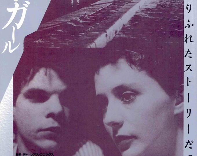 Boy Meets Girl (B)   80s French Cinema, Leos Carax   1999 print   vintage Japanese chirashi film poster