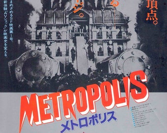Metropolis | Cult Sci-Fi Classic, Fritz Lang, Giorgio Moroder | 1984 print | vintage Japanese chirashi film poster