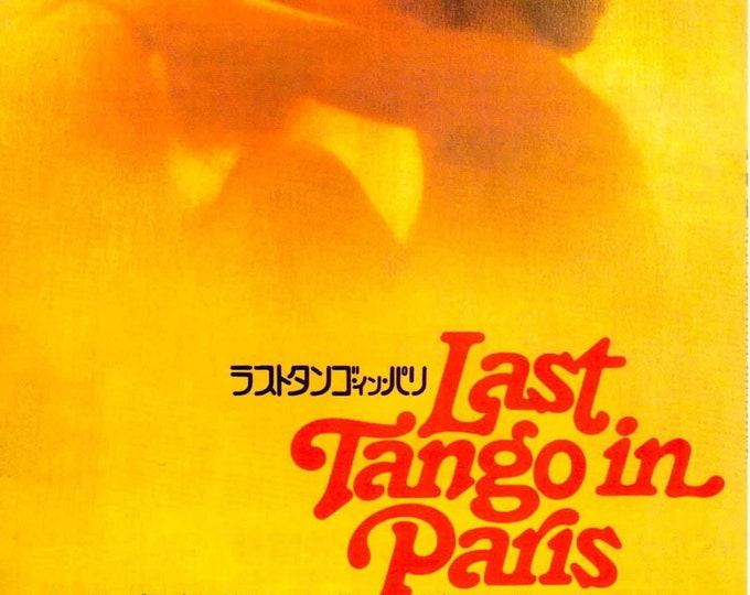 Last Tango In Paris (A) | 70s Cult Classic, Marlon Brando, Maria Schneider | 1988 print | vintage Japanese chirashi film poster