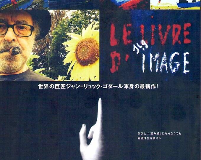 The Image Book | Jean-Luc Godard | 2019 original print | Japanese chirashi film poster