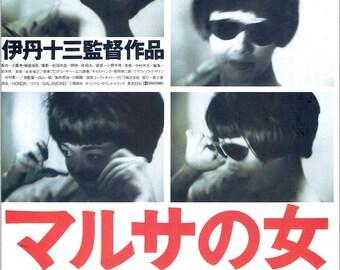 A Taxing Woman | 80s Japan Cinema, Juzo Itami, Nobuko Miyamoto | 1987 original print, A4 | vintage Japanese chirashi film poster