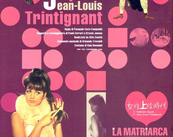 The Libertine (B) | 60s Italian Classic, Catherine Spaak, Jean-Louis Trintignant | 2000 print | Japanese chirashi film poster