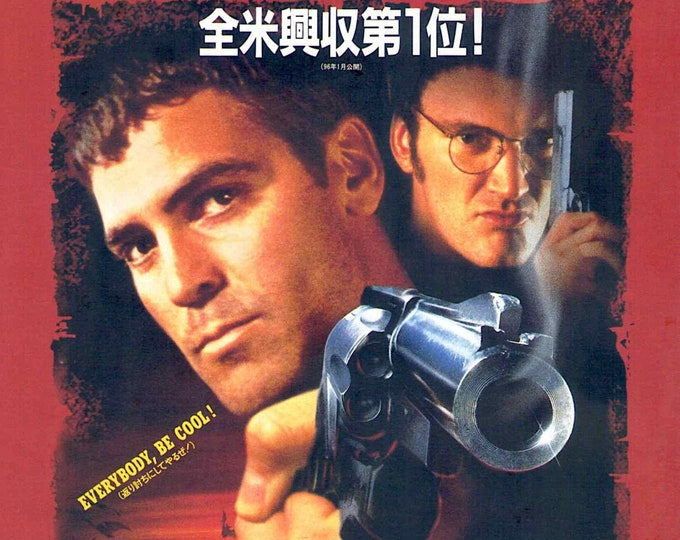 From Dusk Till Dawn (A) | 90s Cult Movie, George Clooney, Robert Rodriguez | 1996 original print | vintage Japanese chirashi film poster
