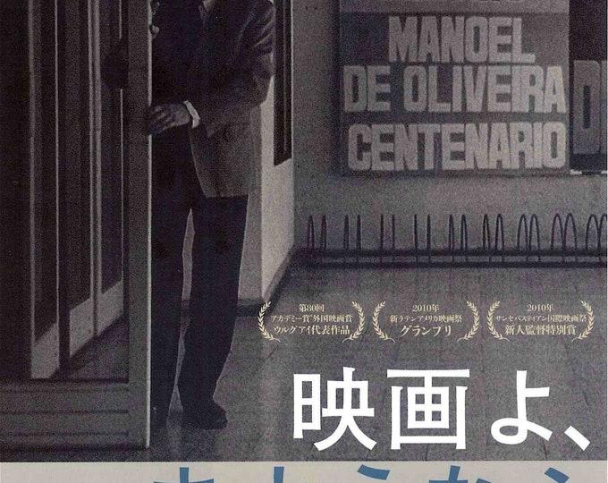 A Useful Life | Uruguayan Cinema, Federico Veiroj | 2016 original print | Japanese chirashi film poster