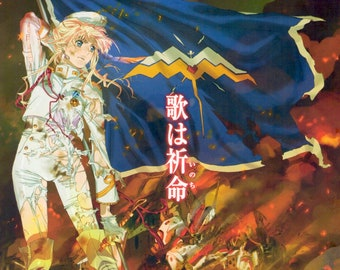 Macross F Movie 2 (A)  | Japan Anime, Shoji Kawamori | 2011 original print | Japanese chirashi film poster