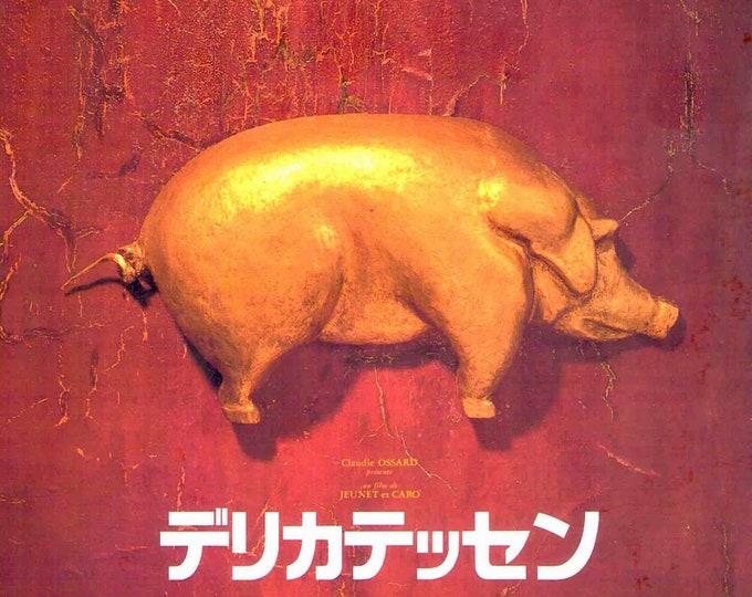 Delicatessen | 90s French Classic, Jeunet & Caro | 1991 original print | vintage Japanese chirashi film poster