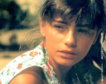 C'est la vie | 90s French Cinema, Nathalie Baye, Diane Kurys | 1993 original print | vintage Japanese chirashi film poster