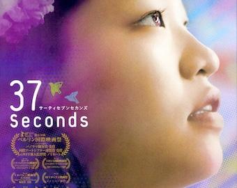 37 Seconds | Japan Cinema, Hikari | 2020 print | Japanese chirashi film poster