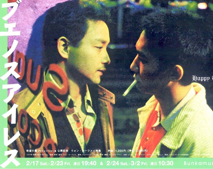 Happy Together + In the Mood for Love  | 90s HK Classics, Wong Kar Wai, Tony Leung | 2018 print | Japanese chirashi film poster