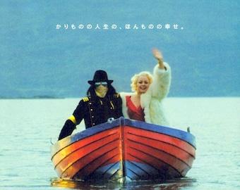 Mister Lonely | Harmony Korine, Diego Luna, Samantha Morton | 2008 original print | Japanese chirashi film poster