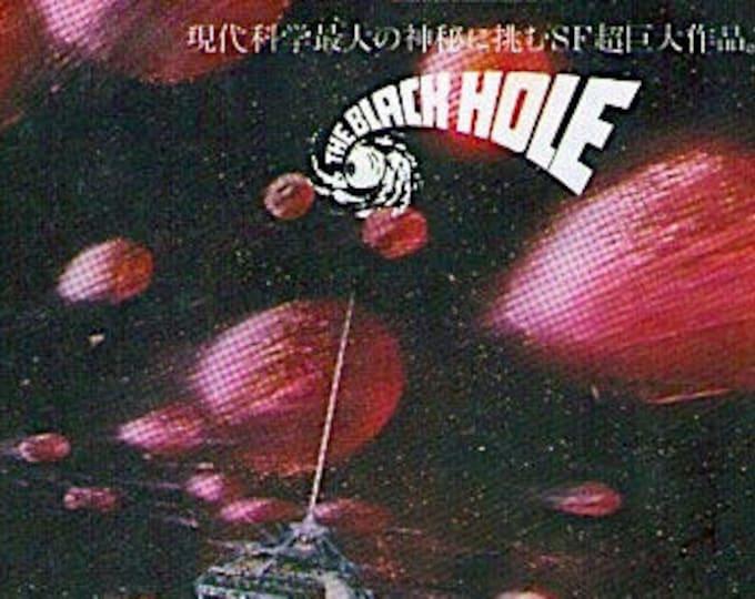 The Black Hole | 70s Cult Sci-fi | 1980 original print | vintage Japanese chirashi film poster