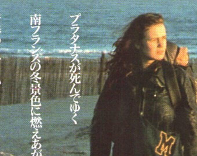 Vagabond   80s French Cinema, Agnes Varda   1991 original print   vintage Japanese chirashi film poster
