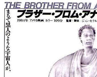 Brother From Another Planet | 80s Cult Classic, Joe Morton, John Sayles | 1986 original print | vintage Japanese chirashi film poster