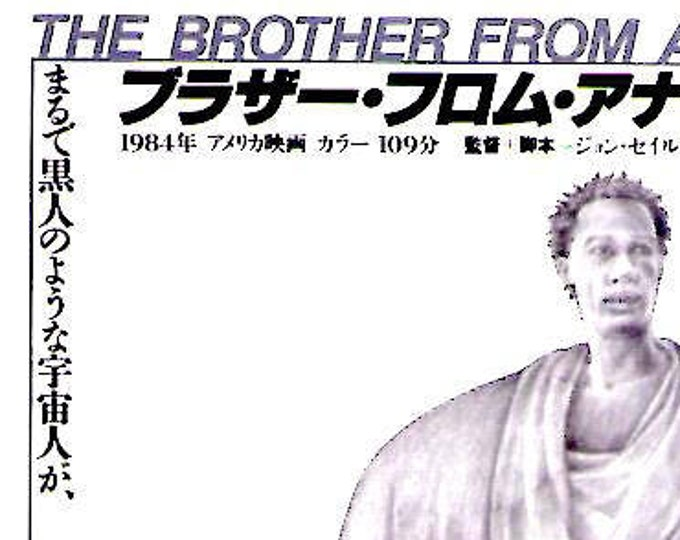 Brother From Another Planet | 80s Cult Classic, Joe Morton, John Sayles | 1986 original print | vintage Japanese chirashi film poster
