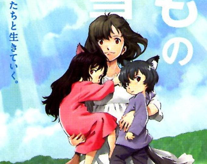Wolf Children | Anime, Mamoru Hosoda | 2012 original print | Japanese chirashi film poster