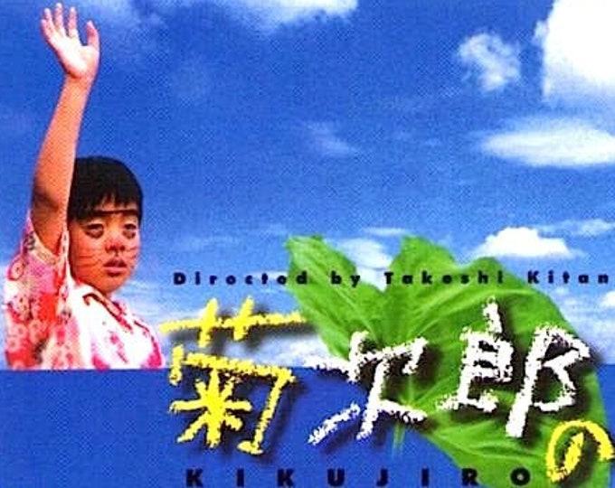 Kikujiro (B)   90s Japan Cinema, Takeshi Kitano   1999 original print   Japanese chirashi film poster