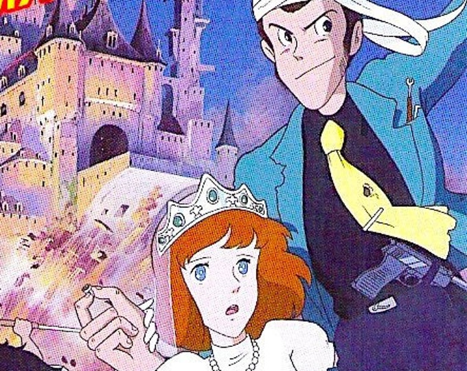 Lupin The Third: The Castle of Cagliostro | 70s Miyazaki Anime Classic | 2017 print | Japanese chirashi film poster