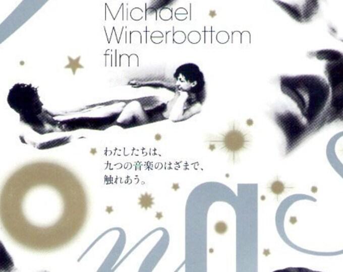 9 Songs | British Cinema, Michael Winterbottom | 2005 original print | Japanese chirashi film poster