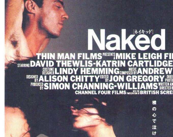 Naked | 90s UK Cult Classic, Mike Leigh | 1994 original print | vintage Japanese chirashi film poster