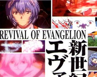 Neon Genesis Evangelion | 90s Cult Anime | 1998 original print | vintage Japanese chirashi film poster