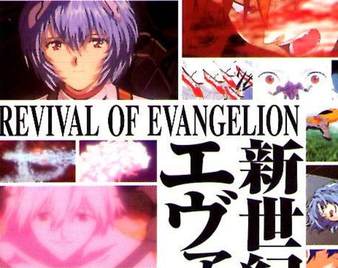 Neon Genesis Evangelion   90s Cult Anime   1998 original print   vintage Japanese chirashi film poster