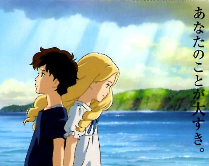 When Marnie Was There (A) | Studio Ghibli Anime, Masahiro Yonebayashi | 2014 print | Japanese chirashi film poster
