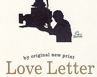 Love Letter (B) | 90s Japan Cinema, Shunji Iwai | 2008 print | Japanese chirashi film poster