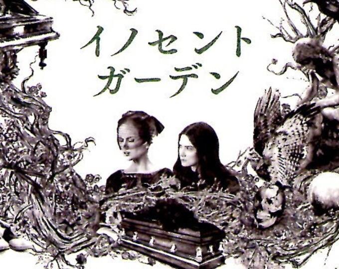 Stoker (B) | Park Chan-wook, Mia Wasikowska, Nicole Kidman | 2013 original print | Japanese chirashi film poster