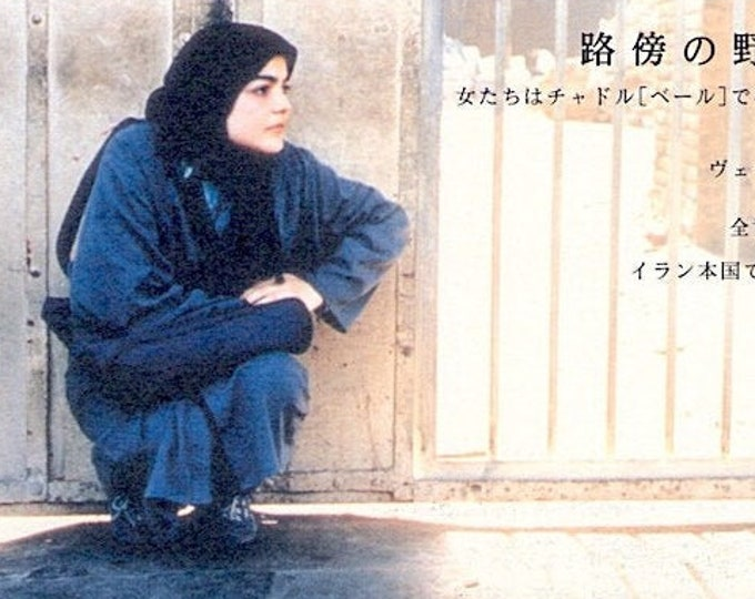 The Circle   Iranian Cinema, Jafar Panahi   2002 original print   Japanese chirashi film poster