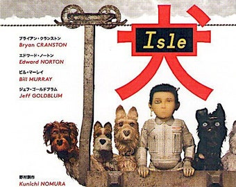 Isle of Dogs (A) | American Animation, Wes Anderson | 2018 original print | Japanese chirashi film poster
