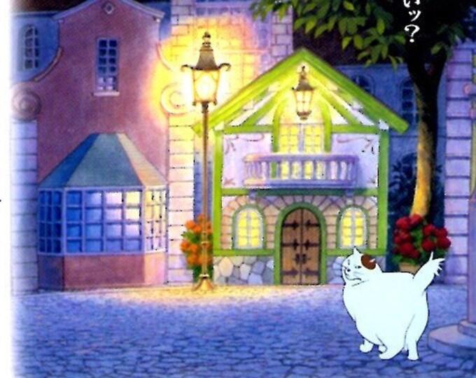 The Cat Returns (B) | Studio Ghibli Anime | 2002 original print | Japanese chirashi film poster
