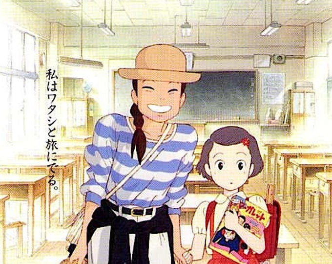 Only Yesterday | 90s Studio Ghibli Anime | 1991 original print | vintage Japanese chirashi film poster