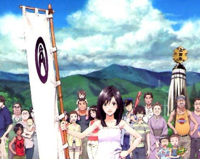 Summer Wars (A) | Anime, Mamoru Hosoda | 2009 original print | Japanese chirashi film poster
