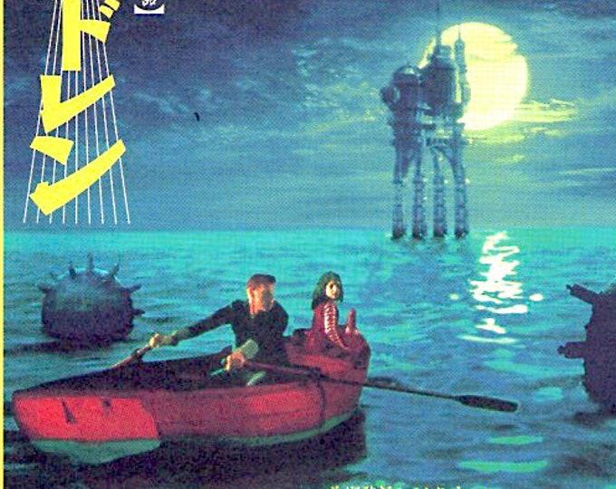 City of Lost Children | 90s French Classic, Jeunet & Caro | 1996 original print | vintage Japanese chirashi film poster