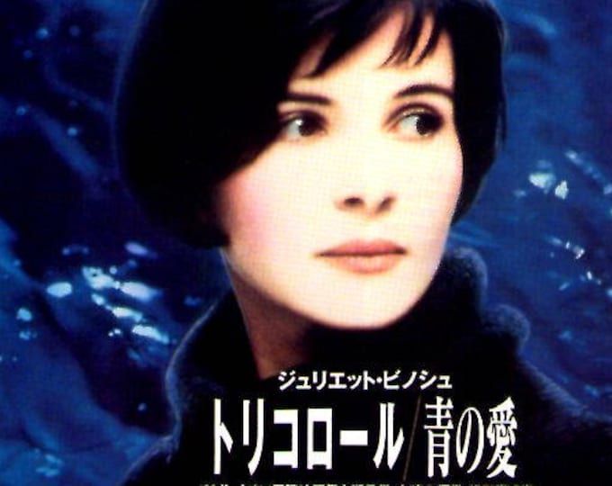Three Colours: Blue | 90s European Classic, Juliette Binoche | 1994 original print | vintage Japanese chirashi film poster