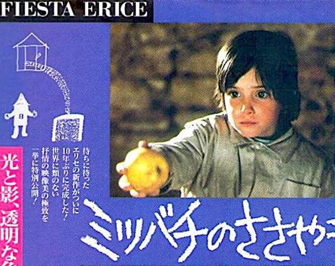 Spirit of the Beehive / Dream of Light   Spanish Classic, Victor Erice   1993 print   vintage Japanese chirashi film poster