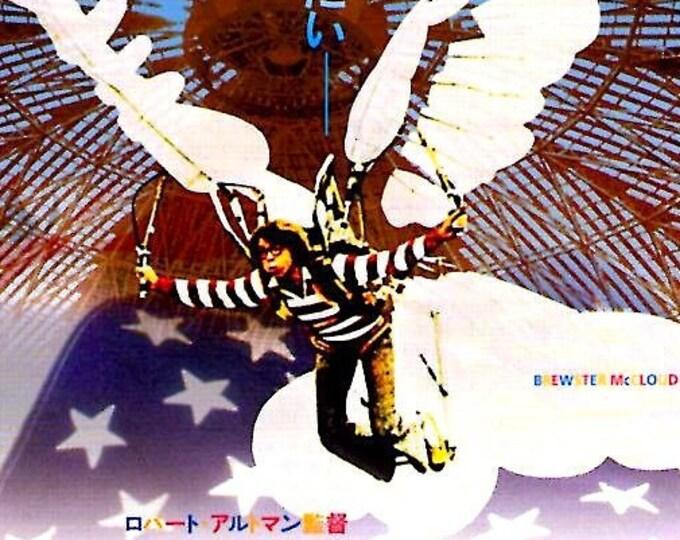 Brewster McCloud | 70s Robert Altman Cult Classic, Bud Cort | 2010 print | Japanese chirashi film poster