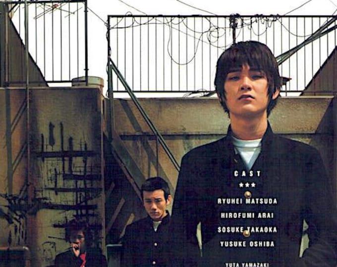 Blue Spring | Japan Cinema, Ryuhei Matsuda, Toyoda Toshiaki | 2002 original print | Japanese chirashi film poster