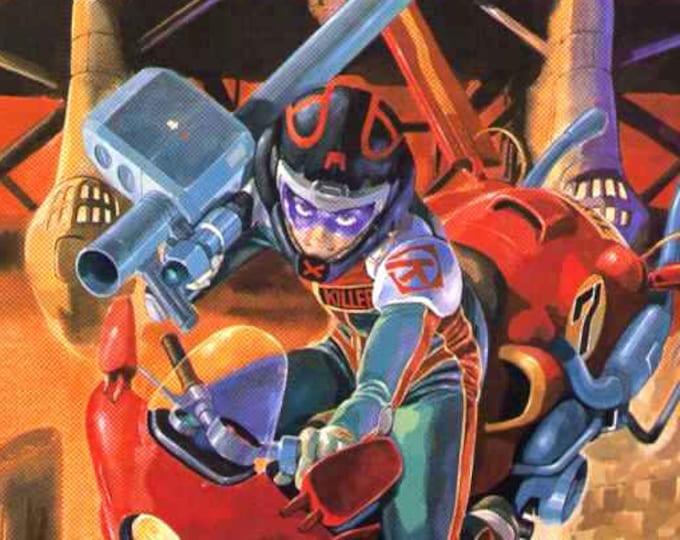Venus Wars | 80s Classic Anime | 1989 original print | vintage Japanese chirashi film poster