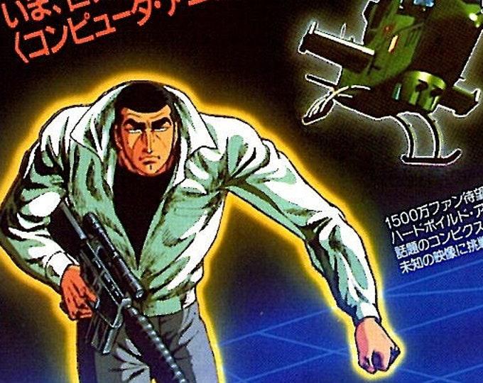 Golgo 13 | 80s Anime Classic | 1983 original print | vintage Japanese chirashi film poster