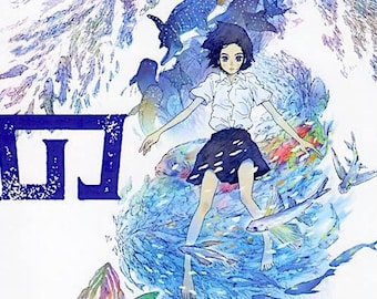 Children of the Sea | Japan Anime, Studio 4C | 2019 original print, gatefold | Japanese chirashi film poster