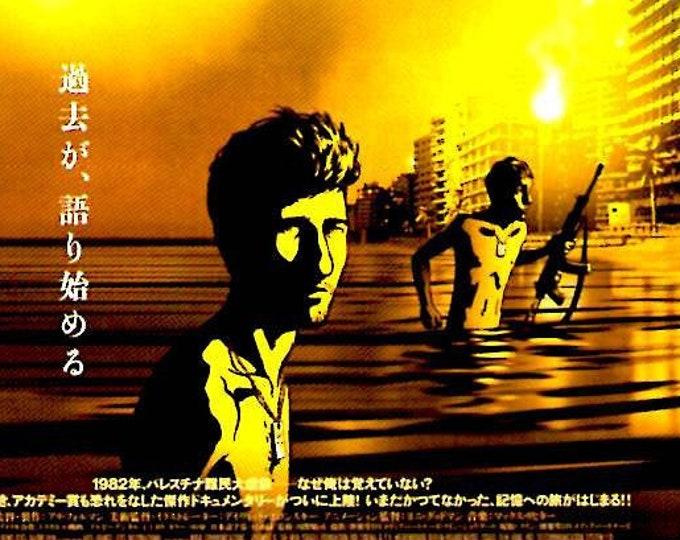 Waltz With Bashir (A) | Israeli Animation, Ari Folman | 2009 original print | Japanese chirashi film poster